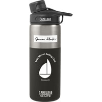 Chute™ Vacuum Insulated Stainless 20 oz. Jet